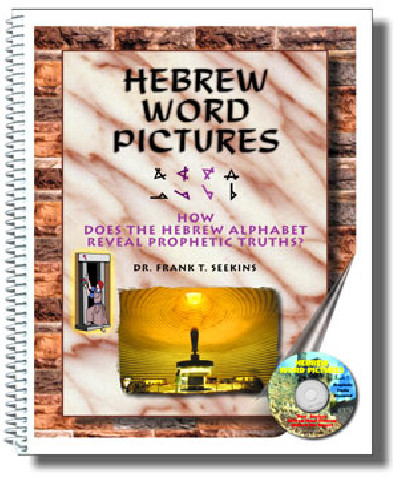 Hebrew Word Pictures
